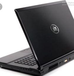 Laptopul. Licitatie!
