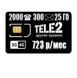 Tariff TELE2 for smartphone