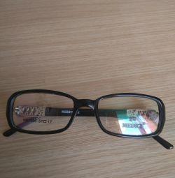 Frame for glasses.