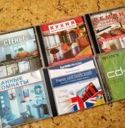 Discuri de diferite teme: reparații, engleză, curată