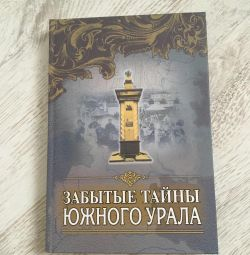 The book of the forgotten secrets of the southern Urals