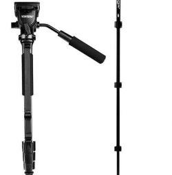Monopod nou. DSLR. pentru videograful videograf