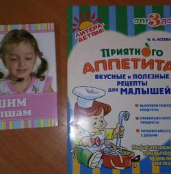 Books nutrition children