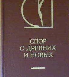 ред. Бахмутский, В.Я.