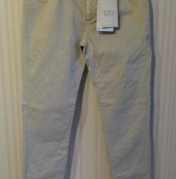 Pantalonii ZARA noi