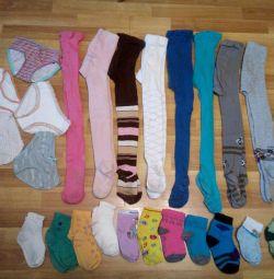 Pantyhose, socks, panties for 3-5 years package