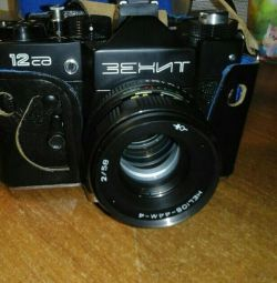 Η κάμερα Zenit12SD νέα