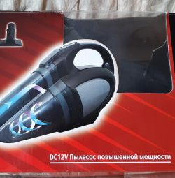 Car vacuum cleaner COIDO 6133