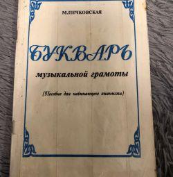 ABC kitabı (Başlangıç için. Piyanist)