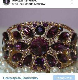 Βραχιόλι νέο μοβ λιλά στρας swarovsk
