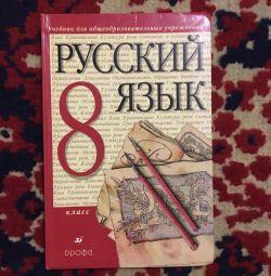 Rusă 8kl