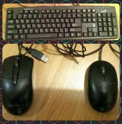 Tastatură și Kit Mouse