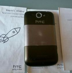 Telefon: HTC