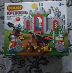 Toy constructor