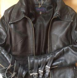 Bisikletçinin ceket