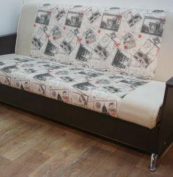 New Sofa Book Real Darling Wenge