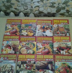 Used magazines