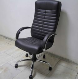 Крісло керівника Консул чорний хром
