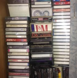Large collection of audio cassettes