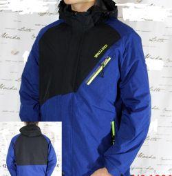 Новая стильная куртка демисезон