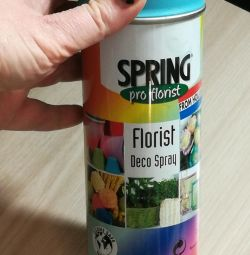 Paint for flowers