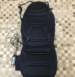 Massager and heated seats