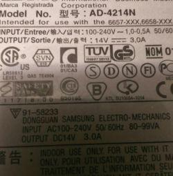 IBM Laptop Adapter