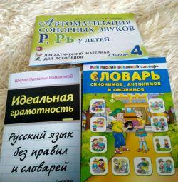 Automatizarea sunetelor p, dicționar de sinonime, rusă