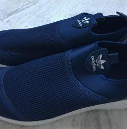 Adidasi / Adidasi noi