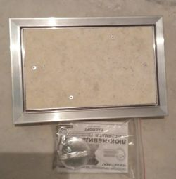 Revision Hatch Invisible for Tile Aluminum
