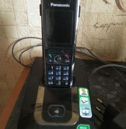 Panasonic home cordless telephone