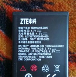Battery to ZTE.