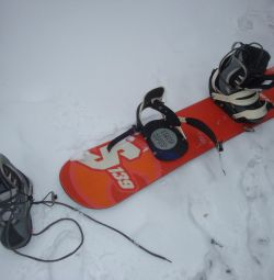 snowboard included
