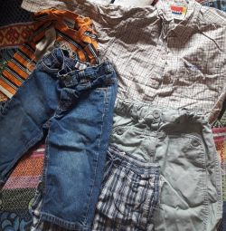 Одяг пакетом