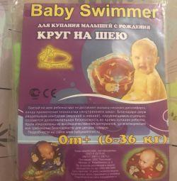 круг для купания baby swimmer новый