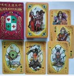 Grand Ducal Playing Cards 1998