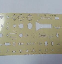 Line Electrical components GOST 2747-68