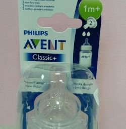 Avent teat for bottles