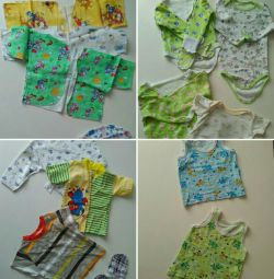 Things (package) for a boy (0-12 months)