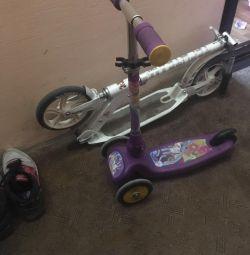 Самокат детский фиолетовый