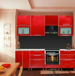 Vladislav's kitchen 2.4 m