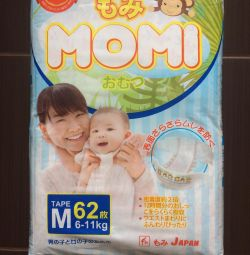 Подгузники Momi(M/L размер)