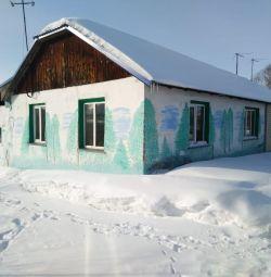 Σπίτι, 46μ²