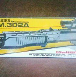 CHILDREN'S WEAPON GUNS PUMP CRUSHER 62 * 18??