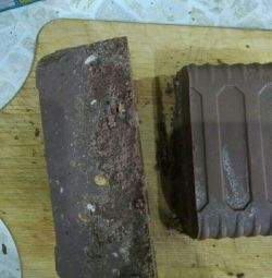 молочный шоколад с кокосом и дробленым фундуком