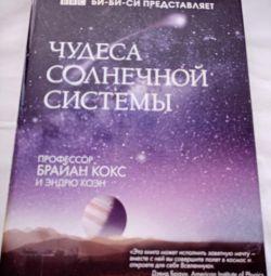 Книга 250 стр.