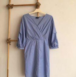 Φόρεμα με τρυπήματα