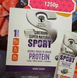 Αθλητική διατροφή. Πρωτεΐνη κοκτέιλ.