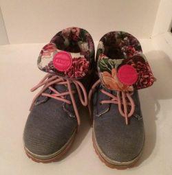 Keddo Boots