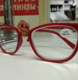 Points red and black ready rts62-64. all diopter